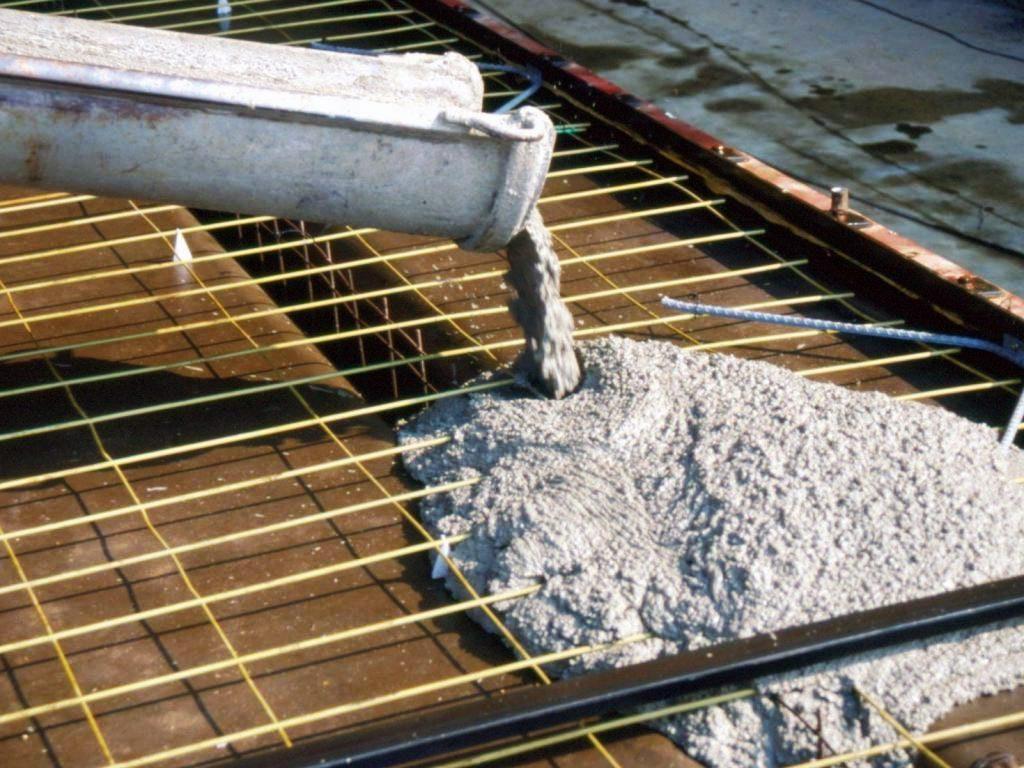 Бетонные работы , ремонт бетонных конструкций